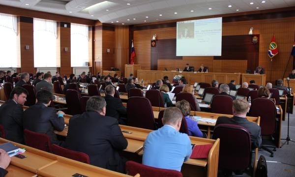 Работу, картинки законодательное собрание амурской области