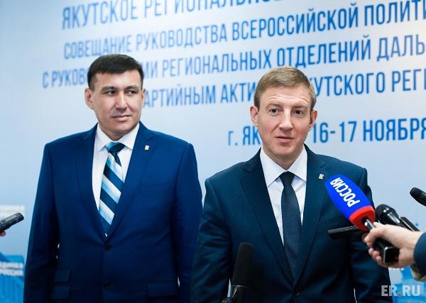 «Единая Россия» назначила основного поуральским регионам